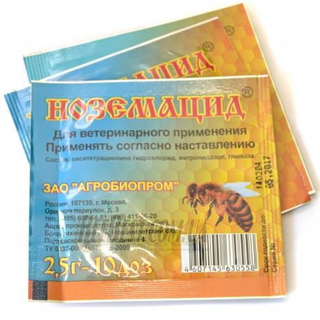 Ноземацид (5 грамм)