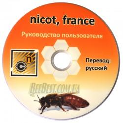 """DVD диск """"Система вывода пчелиных маток Nicot"""""""