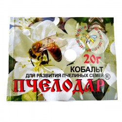Пчелодар, 20 грамм